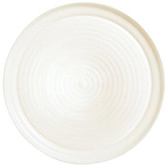 LUMINARC  Presidence Plato Para pizza redondo de zenix en color blanco 1 Unidad