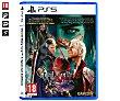 Devil May Cry 5 Special Edition para Playstation 5. Género: acción. pegi: +18.  Capcom