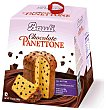Panettone con pepitas de chocolate 500 g Bauli