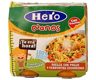 Hero Baby Tarritos de paella con pollo y verduritas escondidas para bebés a partir de 12 meses 2 unidades de 250 gramos