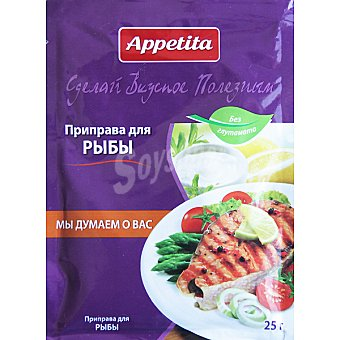 APPETITA especias para marisco envase 25 g