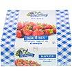 Yogurt sabor fresa Pack 4 u x 125 g La Fageda
