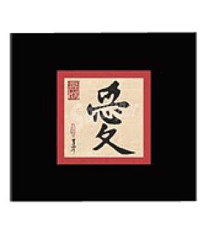 Allsop Alfombrilla letra china roja Unidad