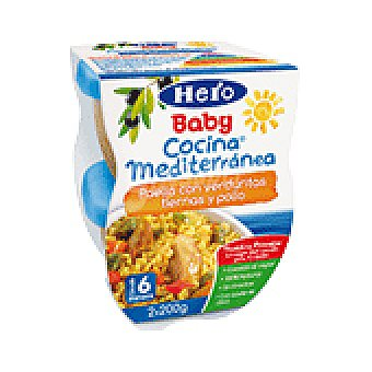 Hero Baby Potito cm paella verd 2 UNI