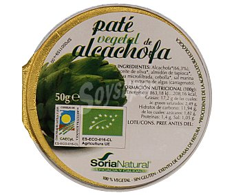 Soria Natural Paté vegetal de alcachofa libre de colesterol ecológico Envase 50 g