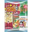 Pack estrella fiesta mix bolsa 125 gr Bolsa 125 gr Risi