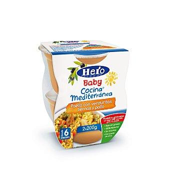 Hero Baby Tarrito paella con verduritas tiernas y pollo Cocina Mediterránea Pack 2x200 g
