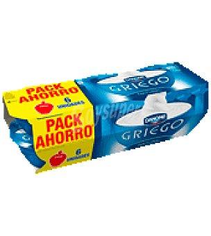 Griego Danone Yogur griego 125 gramos
