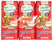 Frutas+leche melon sandia (brick rojo) 3 x 330 cc Hacendado