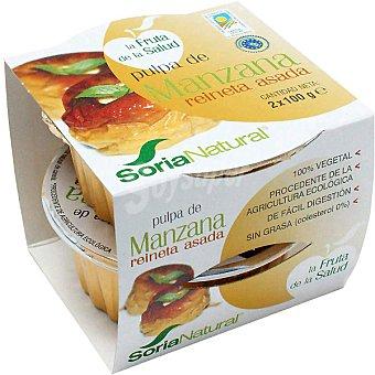 Soria Natural Pulpa de manzana asada estuche 200 g Pack 2x100 g