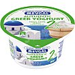 Yogur griego 2% m.g Tarrina 150 g Mevgal