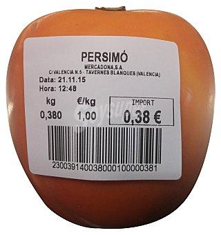 Persimon (venta POR unidades) Unidad 300 gr
