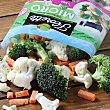 Verduras para micro con coliflor, brócoli y zanahoria Bolsa 275 g Florette