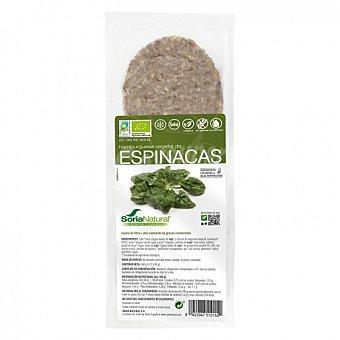 Soria Natural Hamburguesa vegetal ecológica de espinaca Soria Natural sin gluten y sin lactosa 160 g