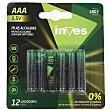 Pila alcalina AAA(LR03) 1,5 voltios 0% mercurio y cadmio blister 12 unidades Blister 12 unidades Inves
