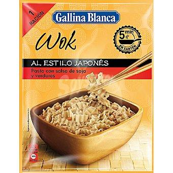GALLINA BLANCA WOK Pasta con salsa de soja y verduras al estilo japonés Sobre 88 g